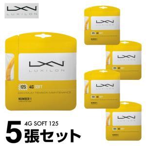 ルキシロン 硬式テニスガット 4G SOFT 125 WRZ997111 【5張セット】 LUXIL...