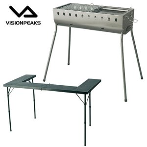 ビジョンピークス VISIONPEAKS アウトドアテーブル 大型テーブル グリルサイドテーブル+スタンダードグリルL 鉄板付き 【お買い得2点セット】|himaraya