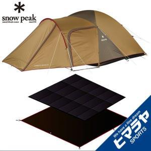 スノーピーク (snow peak) アウトドア 大型テント アメニティドームM アメニティドームマットシートセット  SDE-001R+SET-021
