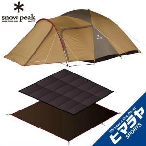スノーピーク(snow peak) アウトドア 大型テント アメニティドームL アメニティドームLマットシートセット  SDE-003R+SET-121