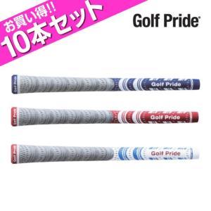 ゴルフプライド Golf Pride ゴルフ メンズ マルチコンパウンドMCC プラチナム クラブ用グリップ お買い得10点セット MCCP|himaraya