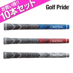 ゴルフプライド Golf Pride ゴルフ メンズ マルチコンパウンドMCC プラス4 クラブ用グリップ お買い得10点セット MCCS|himaraya