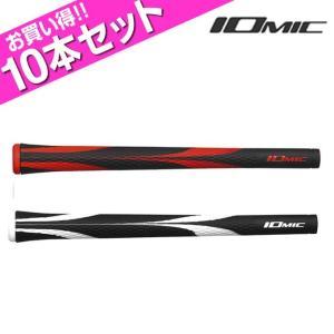 イオミック IOMIC ゴルフ グリップ Art Grip Series Sticky Opus Black スティッキー オーパス ブラック お買い得10点セット himaraya