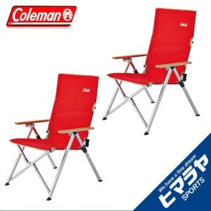 コールマン アウトドアチェア2点セット レイチェア レッド 2000026744 coleman|himaraya