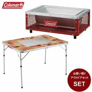 【テーブル】 テーブルの中央にグリルをセットできる抗菌加工を施した天板の簡単設営BBQテーブル 菌の...