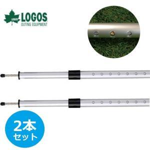 長さは105cmから250cmの間で34段階選べます  選んだ高さでしっかり固定できるプッシュピン方...