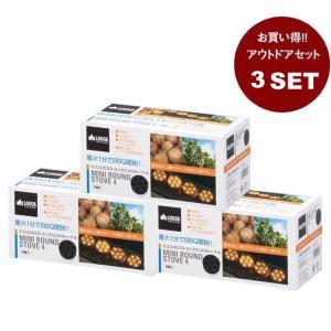 ロゴス LOGOS 木炭 エコココロゴス・ラウンドストーブ 4×3 お買い得3点セット 831001...