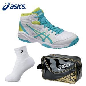 アシックス バスケットボール ジュニア DUNKSHOT MB 8 ダンクショット+ミドルソックス+エナメルシューズバッグ TBF139 0139+XAS856+EB039A asics|himaraya