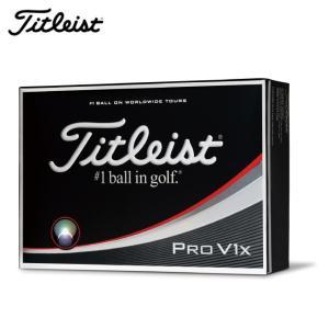 タイトリスト Titleist ゴルフボール 1ダース 12個入り PROV-1X プロV1X|himaraya