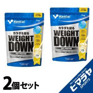 ケンタイ プロテイン ウエイトダウン ソイプロテイン バナナ風味 2個セット K1241 Kentai 健康体力研究所...