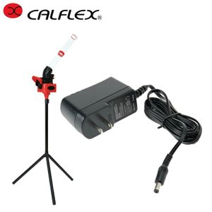 カルフレックス CALFLEX バドミントン 練習器セット シャトルマシン + ACアダプター CT-015 + CT-015ACアダプター 【2点セット】