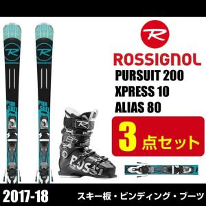 ロシニョール ROSSIGNOL スキー板 メンズ レディー...