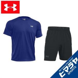 アンダーアーマー 半袖Tシャツ ハーフパンツ セット メンズ テックTシャツ + ショートパンツ 1228539-400 + 1304127-001 UNDER ARMOUR|himaraya