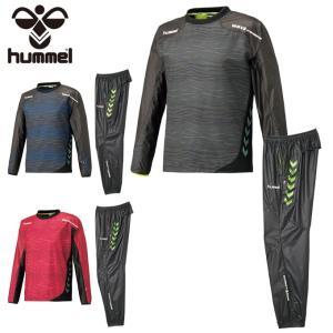 ヒュンメル hummel サッカーウェア ピステ上下セット メンズ ピステトップ + ピステパンツ HAW4180 + HAW5179|himaraya