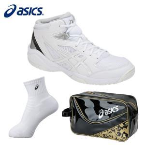 アシックス バスケットボール ジュニア DUNKSHOT MB 8 ダンクショット+ミドルソックス+エナメルシューズバッグ TBF139 0101+XAS856+EB039A asics|himaraya
