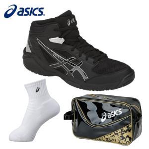 アシックス バスケットボール ジュニア DUNKSHOT MB 8 ダンクショット+ミドルソックス+エナメルシューズバッグ TBF139 9090+XAS856+EB039A asics|himaraya