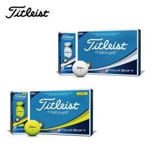 進化したパフォーマンスと打感 進化した製造工程と革新のテクノロジーを駆使して開発されたゴルフボール、...