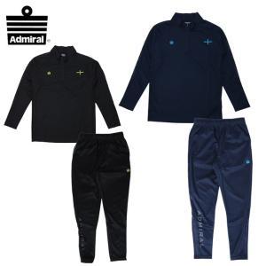 アドミラル Admiral サッカーウェア トレーニングウェア上下セット ジュニア ストレッチニットシャツ + ニットパンツ AD540412H03 + AD540412H01|himaraya