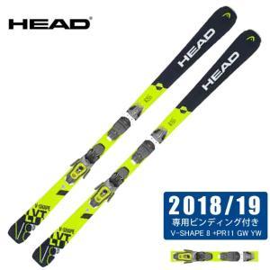 ヘッド HEAD スキー板セット 金具付 メンズ V-SHAPE 8 +PR11 GW YW ブイシェイプ|himaraya