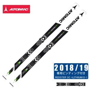 アトミック ATOMIC スキー板 セット金具付 メンズ REDSTER SC + LITHIUM10-1|himaraya