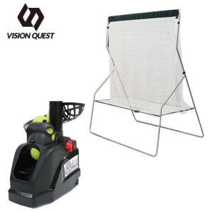 テニス 練習器具 トスマシン+ネットセット 硬式 ソフトテニス兼用トスマシーン + トスマシン用ネット VQ530403H01 + 13VQTMN600 ビジョンクエスト VISION QUEST|himaraya