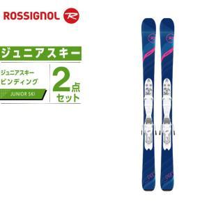 ロシニョール ROSSIGNOL ジュニア スキー板 セット金具付 スキー板+ビンディング EXPERIENCE PRO W +KID-X|ヒマラヤ PayPayモール店