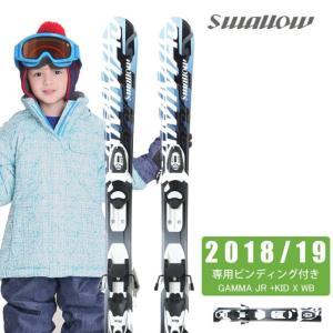 スワロー Swallow ジュニア スキー板 セット金具付GAMMA JR + KID X WB スキー板+ビンディング|himaraya
