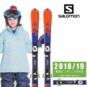サロモン salomon ジュニア スキー板 セット金具付 QST MAX JR+C5 キューエスティー マックス|ヒマラヤ PayPayモール店