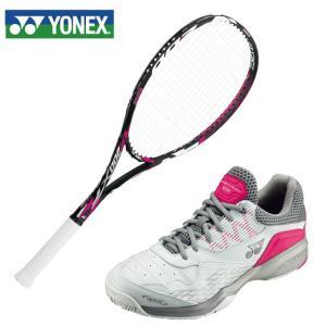 ヨネックス ソフトテニスラケットセット レディース マッスルパワー200XF + パワークッション103オムニクレー YONEX|himaraya