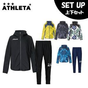 アスレタ ATHLETA スポーツウェア上下セット メンズ レディース ストレッチトレーニングJK + ストレッチトレーニングPT 04124 + 04125|himaraya
