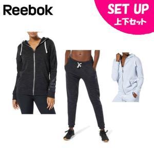 リーボック Reebok スポーツウェア上下セット レディース TE マーブル スウェット フルジップ パーカー + パンツ FLI80 + FLI83|himaraya