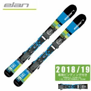 エラン ELAN ジュニア スキー板 セット金具付 PINBALL TEAM QS + EL 4.5 AC スキー板+ビンディング|ヒマラヤ PayPayモール店