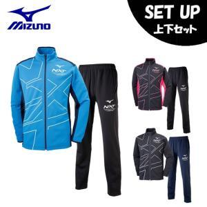 ミズノ スポーツウェア上下セット メンズ ウォームアップジャケット + ウォームアップ 32JC9210 + 32JD9210 MIZUNO|himaraya