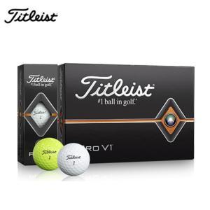 タイトリスト プロV1はスコアアップを目指すすべてのゴルファーのために、ティーからグリーンまで、風に...
