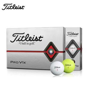タイトリスト プロV1xはスコアアップを目指すすべてのゴルファーのために、ティーからグリーンまで、理...