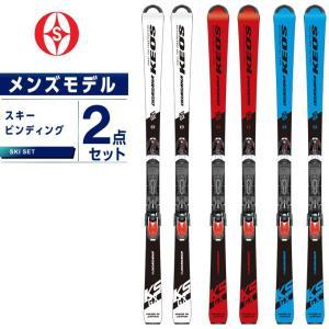 オガサカ OGASAKA スキー板 セット金具付 メンズ スキー板+ビンディング KS-GX +PR11 GW|ヒマラヤ PayPayモール店