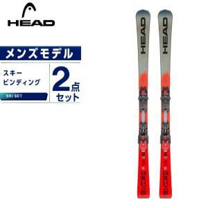 ヘッド HEAD スキー板 セット金具付 メンズ スキー板+ビンディング スーパーシェイプ アイ ラリー SUPERSHAPE i.RALLY +PRD12RD|ヒマラヤ PayPayモール店