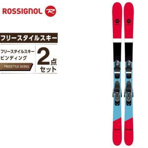 ロシニョール ROSSIGNOL スキー板 セット金具付 フリースタイルスキー メンズ スキー板+ビンディング SPRAYER|himaraya