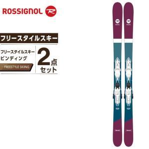 ロシニョール ROSSIGNOL スキー板 セット金具付 フリースタイルスキー メンズ スキー板+ビンディング TRIXIE +XPRESS10|himaraya