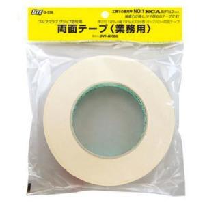ライト LITE ゴルフ メンテナンス用品 BF両面テープ G338 himaraya