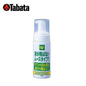 タバタ Tabata ゴルフ メンテナンス用 アイアンオイルムース GV0538