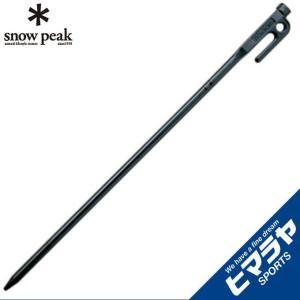 スノーピーク snow peak ペグ ソリッドステーク50 R-105|himaraya