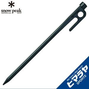 スノーピーク snow peak ペグ ソリッ...の関連商品2