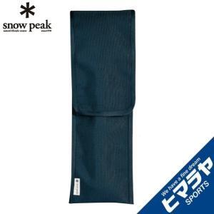スノーピーク ツールケース ペグハンマーケース UG-021