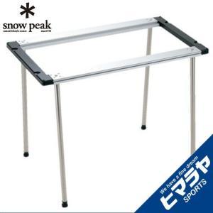 スノーピーク snow peak キッチンテーブル アイアングリルテーブル フレーム660脚セット CK-145|himaraya