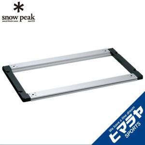 スノーピーク snow peak キッチンテーブル アイアングリルテーブル フレーム CK-149 himaraya