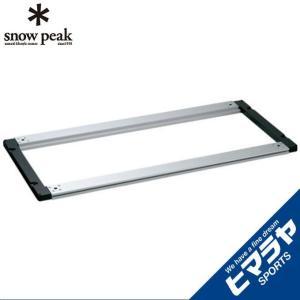 スノーピーク snow peak キッチンテーブル アイアングリルテーブル フレームロング CK-150|himaraya
