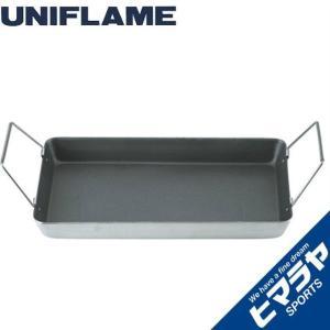 ユニフレーム 鉄板 単品 ユニセラ TG グリルプレート 615034 UNIFLAME