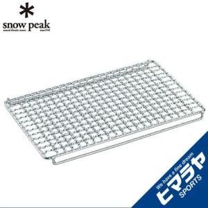 スノーピーク 網 単品 焼アミステンレスハーフPRO S-029HA snow peak