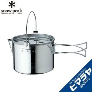 スノーピーク snow peak 調理器具 ケトル ケトル NO.1 CS-068